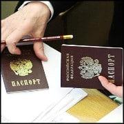 оригинал паспорта на регистрацию